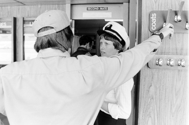 07/28/77 Linda Wheeler Cliff McNair Jr. / Bremerton Sun