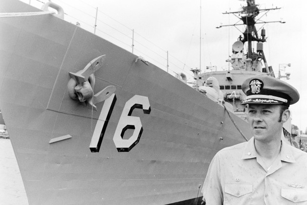 06/04/75 USS Strauss