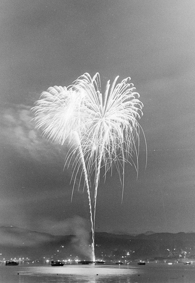 07/05/78 Fireworks Ron Ramey / Bremerton Sun