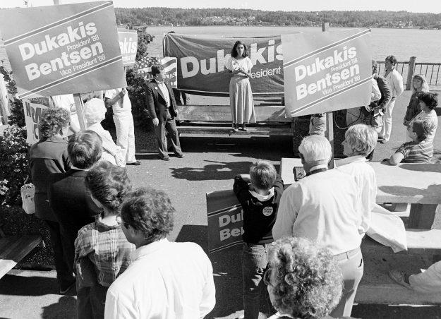 09/13/88 Andrea Dukakis Theresa Aubin Ahrens / Bremerton Sun