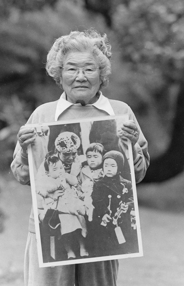 09/27/88 Japanese Cultural Museum