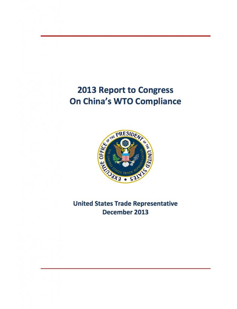 USTR report