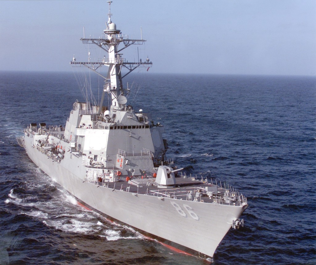 USS Shoup, a Navy destroyer based in Everett. U.S. Navy photo